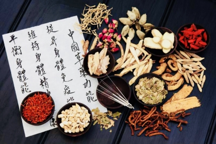 Chinese Herbal Medicine Brisbane